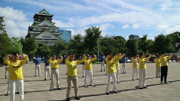 大阪城公園で気功する法輪功学習者(minghui.org)