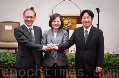 蔡英文総統(中央)は、行政院長に新たに就任する頼清徳氏(右)と、現職の林全氏(左)とともに記者会見に臨んだ。(陳柏州/大紀元)