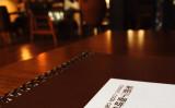 北京のカフェ「繁体字」(繁体字咖啡馆/Facebook)