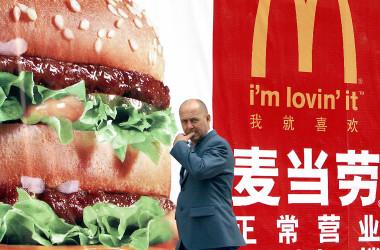 中国マクドナルド(麦当労)の看板。(Getty Images)