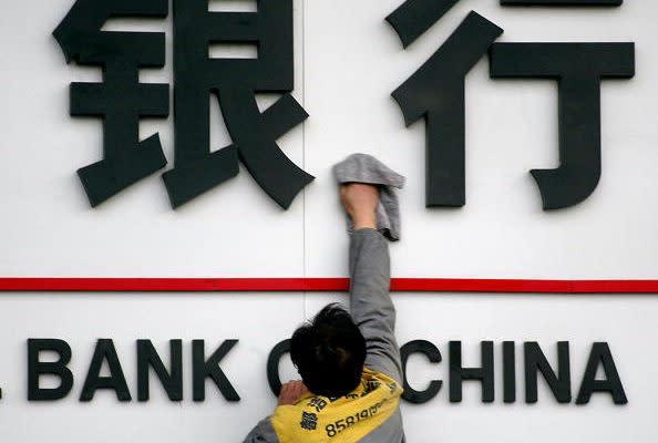 中国6大国有銀行の半期報告書によると、2020年上半期に各銀行の純収益が大幅に減少した(AFP/Getty Images)