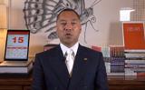 中国共産党指導部のスキャンダルを告発する郭文貴氏。(スクリーンショット)