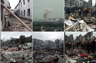 現地時間11月26日午前9時頃、中国浙江省寧波市李家西路で大規模な爆発が発生した。現場近くの建物が崩れるなどの被害が出ている。(大紀元が合成した写真)