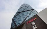 中国複合大手の海航集団は昨年末、巨額な債務返済のために海外資産の売却を計画し始めた。(大紀元資料室)