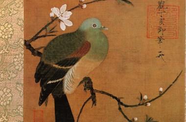 帝でありながら北宋最高の芸術家とされる徽宗の院体画の傑作 桃鳩図(スクリーンショット)