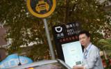 中国上海にある滴滴ステーションで配車を予約した乗客を待っているタクシー運転手。(Chinatopix via AP)