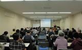 2月12日、奈良市の『人狩り』上映会。議員や医療関係者など50人以上が参加(和田/大紀元)