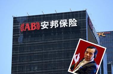 安邦保険集団の呉小暉会長は昨年6月に中国当局に連行されたと報道された。(大紀元による合成写真)