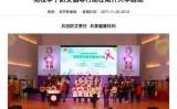 写真は昨年11月天津市にある南開大学で開催されたエイズ防止活動の様子。(スクリーンショット)