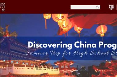 米テキサスM&A大学の孔子学院ホームページ(スクリーンショット)