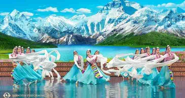 (Shen Yun Performing Arts)
