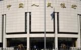 中国人民銀行は24日、市中銀行の預金準備率を0.5%引き下げると発表した(AFP)
