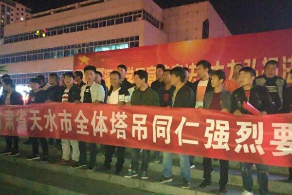 タワークレーン操縦士らは各地で抗議デモを開催している。写真は甘粛省天水市のデモ現場(中国労工通訊)