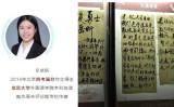 北京大学の岳昕氏(左)と同氏を応援する壁新聞(スクリーンショット)