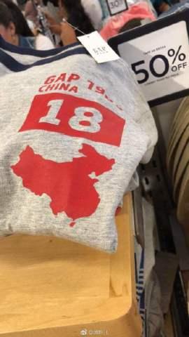 中国地図に台湾などがないと指摘され、GAPは謝罪した。(微博@湯粉児)