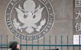 北京にある在中国米国大使館、参考写真(Getty Images)