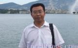 中国人権弁護士、江天勇氏(大紀元)