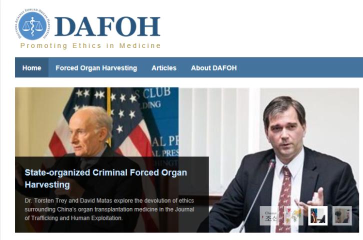 強制臓器摘出に反対する医師の会(DAFOH)代表トルステン・トレイ医師(向かって右)は、5年間で300万人の署名を集めた署名活動の停止を発表した(DAFOH)