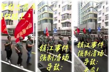 中国山西省の元軍人らがこのほど、待遇改善をめぐる抗議デモで、身を守るため戦闘用ヘルメットを装着した(ネット写真、大紀元が合成)