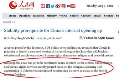 中国の人民日報が6日発表した評論記事で、グーグルが中国再進出に向けてネット検閲版の検索エンジンを開発中について、「西側諸国メディアなどに批判され、インターネット自由への侮辱だ」とした(スクリーンショット)