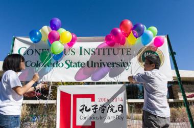 米国務省はこのほど、孔子学院の「教師」に対するビザを厳格化した。写真は、コロラド州立大学の孔子学院。参考写真(GettyImages)