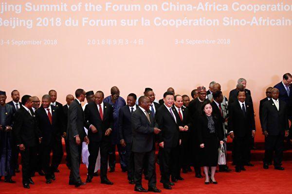 9月3日中国北京で、中国・アフリカ協力フォーラムが開幕した(HOW HWEE YOUNG/AFP/Getty Images)