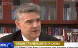 豪グリフィス大学は8月末、中国での強制生体臓器摘出を否定してきた同校シニア講師のキャンベル・フレイザー博士に対して調査を行うことを決めた(スクリーンショット)