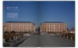 馬三家労働教養所(ネット写真)
