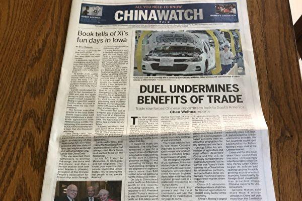 中国政府系メディア・チャイナデイリーは23日、米アイオワ州地元紙に記事を掲載し、同州の大豆農家が損失を被ったとして、トランプ米大統領の対中貿易制裁について宣伝工作を行った(ツイッターアカウント@sbmitcheより)