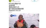 豊漁が偽装工作と指摘するネットユーザーの投稿(微博)