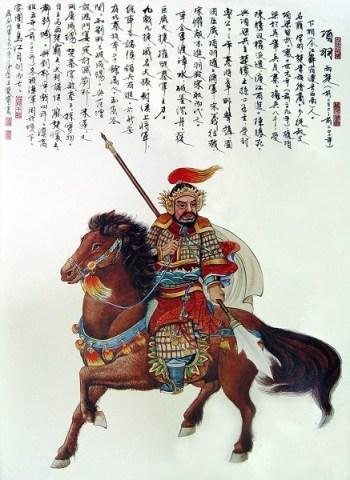 项羽(王雙寛の作品)