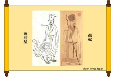 Vision Times Japan