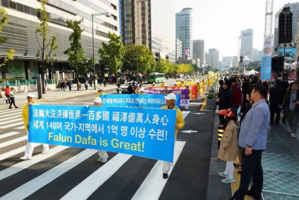 10月13日、アジア10カ国・地域の一部の法輪功学習者が韓国ソウル特別市に集まり、大規模なパレードを行った(金国煥/大紀元)