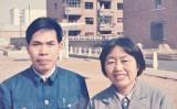 中国航天宇宙科学者の熊輝豊さんと妻の劉元傑さん(明慧網より)