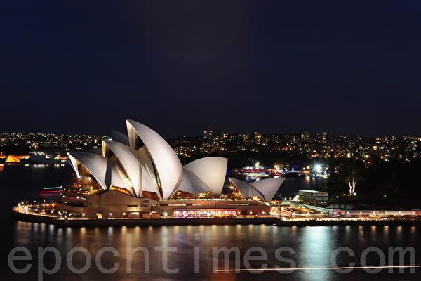 オーストラリアのシドニーオペラハウス(簡●(王へんに丹)/大紀元)