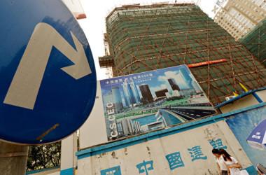 英シンクタンク、オックスフォード・エコノミクスは最新の研究報告書で世界不動産市場の価格下落を警告し、中国が一番最初に急落に見舞われると指摘した(MARK RALSTON/AFP/Getty Images)