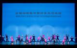 神韻芸術団の若手ダンサーによるテクニカルショー(スクリーンショット)
