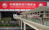 「中国国際輸入博覧会」(以下「輸入博」)が、5日から中国・上海市で初開催された(JOHANNES EISELE/AFP/Getty Images)