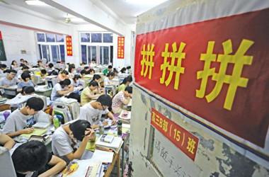 大学入試を控える中国河南省周口市の高校生の様子(大紀元資料室)