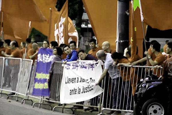 11月末アルゼンチンで開催されたG20では、現地の法輪功学習者が中国首脳に対して中国国内での弾圧を中止するよう呼び掛けた際、中国大使館に集められた人に囲み込まれた(スクリーンショット