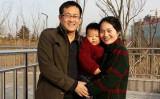 中国当局に拘束されている人権弁護士、王全璋氏と妻の李文足氏と息子(李文足氏のツイッターより)