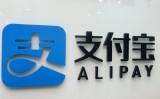 ロシア下院では11月上旬、中国電子決済企業のアリペイとウィーチャットペイの利用を禁止する新法案が起草された(宋碧龍/大紀元)