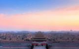 北京の紫禁城(Long Drink/CC)