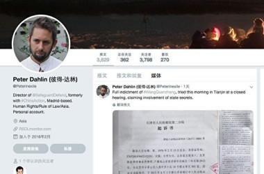 中国の人権弁護士などを支援するNGO団体「中国維権緊急援助組」を創設したスウェーデン人活動家ピーター・ダーリン氏のツイッター(スクリーンショット)
