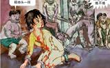 中国当局は、法輪功の修煉を止めさせる目的で、男性と女性の学習者に対して惨い性的暴行を実施している(明慧網より)