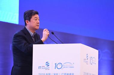 2018年3月25日、中国系米国籍物理学者の張首晟教授は広東省深セン市で開催された「深センITリーダーサミット」でスピーチを行った(大紀元資料室)