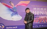 2月4日、神韻福岡公演を鑑賞した冨森一義さん(余鋼/大紀元)
