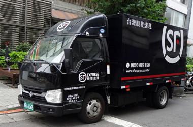 台湾順豊エクスプレスの配達車(Solomon203/Wikimedia Commons)