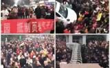 四川省自貢市では2月23、24日の2日間でマグニチュード4以上の地震が3回発生した。シェールガス採掘によると信じ込んでいる住民数万人は、地元当局に対して採掘停止を求める抗議デモを展開した(映像合成)