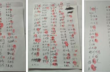 2月18日、半年間拘束されている法輪功信仰者の早期釈放を求める住民205人分の指印(明慧ネット)